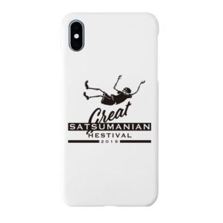 bone_domoto Smartphone cases