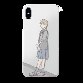 しおひがりの待ち合わせ Smartphone cases