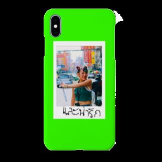 フワちゃんのアゲアゲグッズのタイで盛れてるあたし Smartphone cases