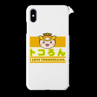 キャッツハンド:suzuriショップのtokoron_tee_000001 Smartphone cases
