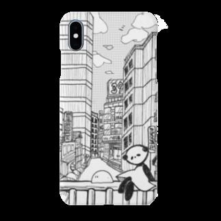 Smignonneのスミパンダと旅に出よう Smartphone cases
