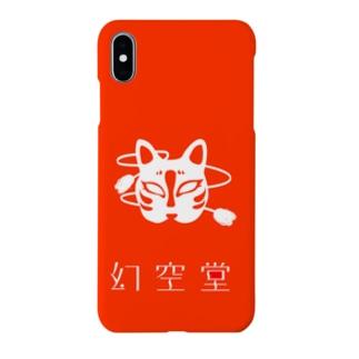 幻空堂スマートフォンケース Smartphone cases