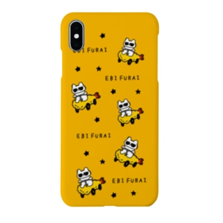 Go!Go!エビフライベイビー Smartphone cases