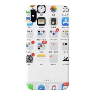 スクリーンショット。 Smartphone cases