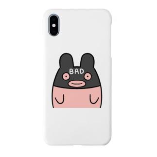 BADなうさぎちゃん Smartphone cases