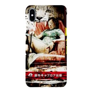 caplore-No31ギラギラしたい時代劇 Smartphone cases