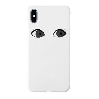 見てるよ。 Smartphone cases