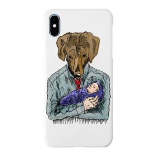 犬パパ Smartphone cases