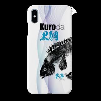 くまさん工房のチヌ魚拓スマホケース003 Smartphone cases