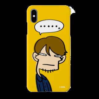りおたのりおた真顔 Smartphone cases