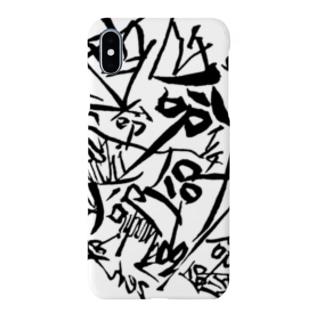 イノチ Smartphone cases