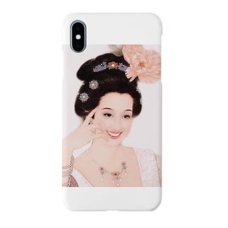故宮口红- 中国風 - 桃 Smartphone cases