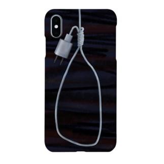 充電ケーブル Smartphone cases