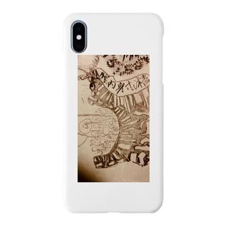 性欲くん。 Smartphone cases