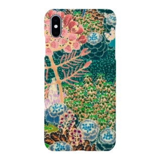 架空花園Ⅱ Smartphone cases