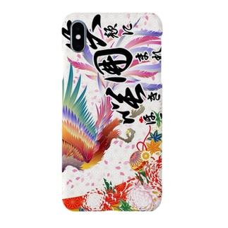 令和元年笑囲咲スマホケース Smartphone cases