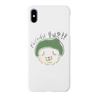 どんぐりぼうしFUN!! Smartphone cases