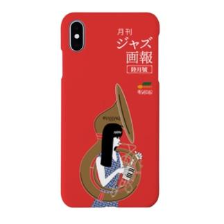 月刊ジャズ画報 6月号 Smartphone cases