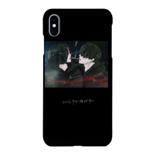 CigarKiSS Smartphone cases