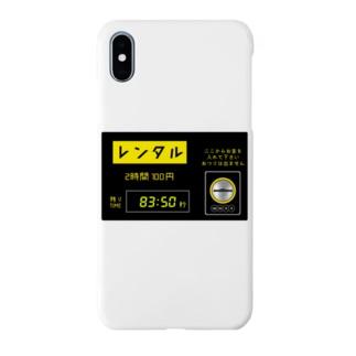 レンタルグッズ コイン式 Smartphone cases