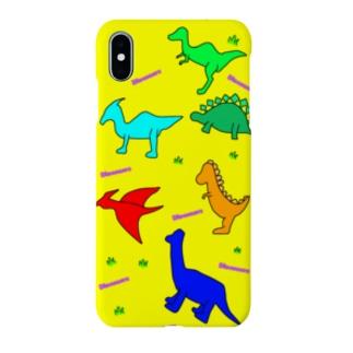 FD/Dinosaurs~ダイナソー~ Smartphone cases