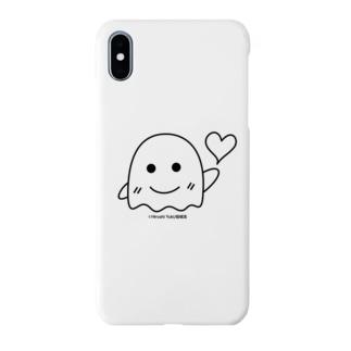 結城浩(ハート) Smartphone cases