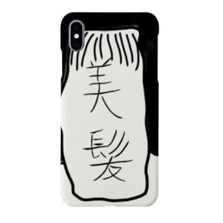 美髪(^-^) Smartphone cases