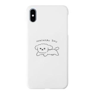 HASHIRU INU 。 Smartphone cases