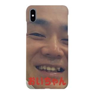 及川さん Smartphone cases