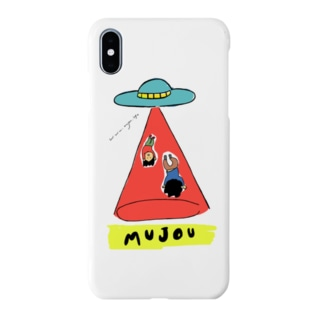 Being Beamed-Up Smartphone cases