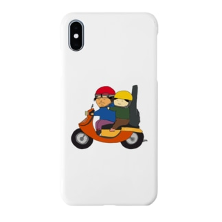 Go to the Studios! Smartphone cases