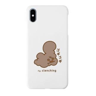 ゴギゴギ Smartphone cases
