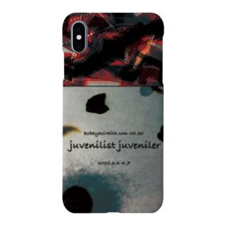 ためしに Smartphone cases