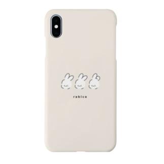rabico Smartphone cases