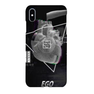 HRTOUT Smartphone cases