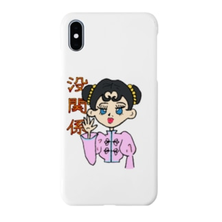 Fayetteの反抗期梦铃(モンリン)ちゃん Smartphone cases