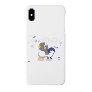 ペン×ペン Smartphone cases