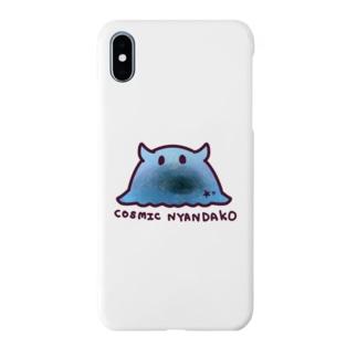 宇宙ニャンだこ Smartphone cases