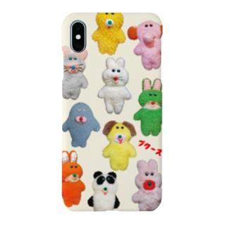 プクーズおもちゃばこ(バニラ) Smartphone cases