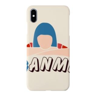 ダサくてこんなのいらないシリーズ Smartphone cases