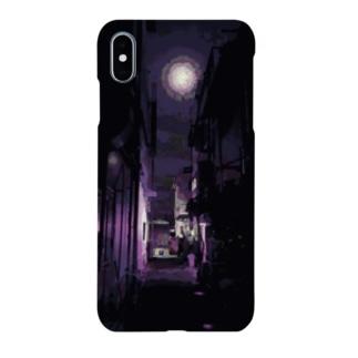 KAERIMICHI Smartphone cases