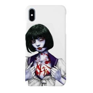 ゆえにゾンビガール Smartphone cases
