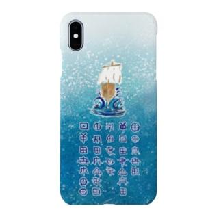 カナサキの回り歌 Smartphone cases