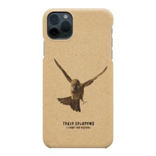 勝利のために ver.2 Smartphone cases