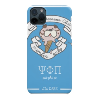 After Afternoon CLUV  Smartphone cases