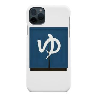 のれん 『ゆ』 Smartphone cases