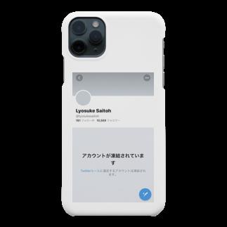 LyosukeSaitoh グッズストアのツイッター凍結 スマホケース Smartphone cases