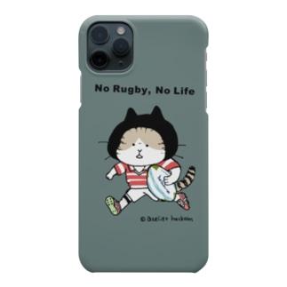 ラグビーねこ Smartphone cases