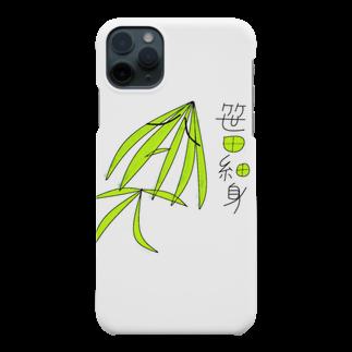 doragon_unoの笹田細身 Smartphone cases