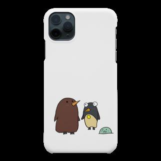 ぺけ丸のコウテイペンギンの赤ちゃん  Smartphone cases